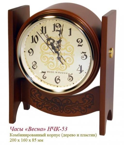 В избранное. Сравнить. Настольные часы Весна НЧК-53. Комбинированный корпус из дерева и пластика